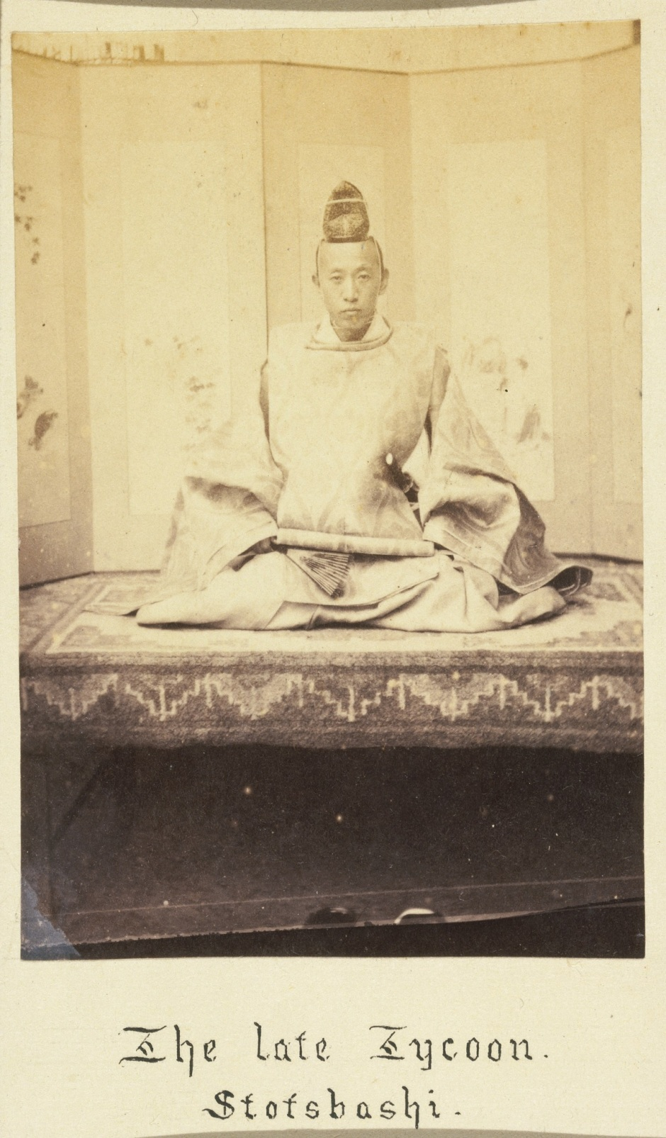 Shogun Hitotsubashi Yoshinobu. Courtesy: The Commons, Flickr.