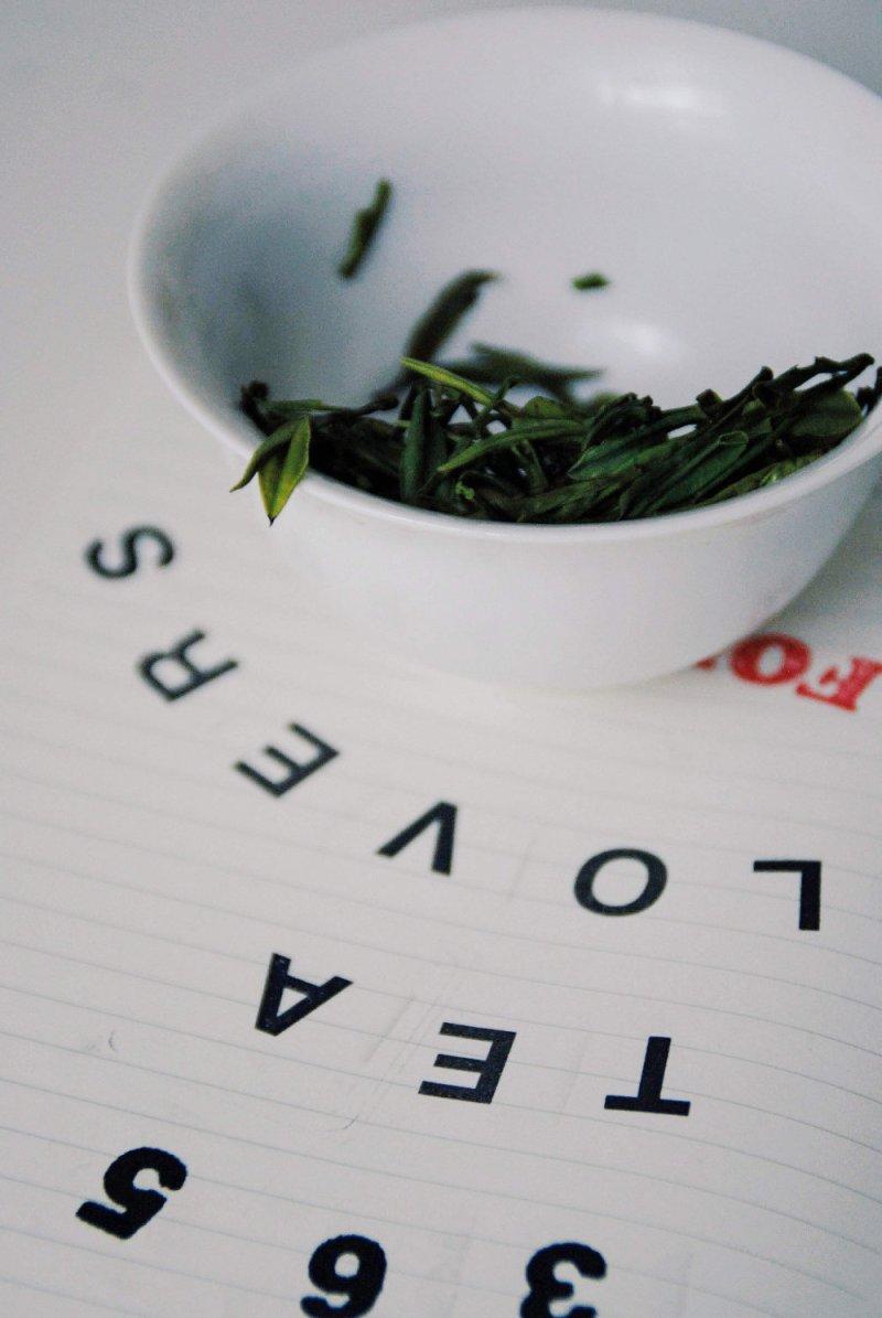 Foglie di Tian Mu Qing Ding, tè verde cinese dopo l'infusione